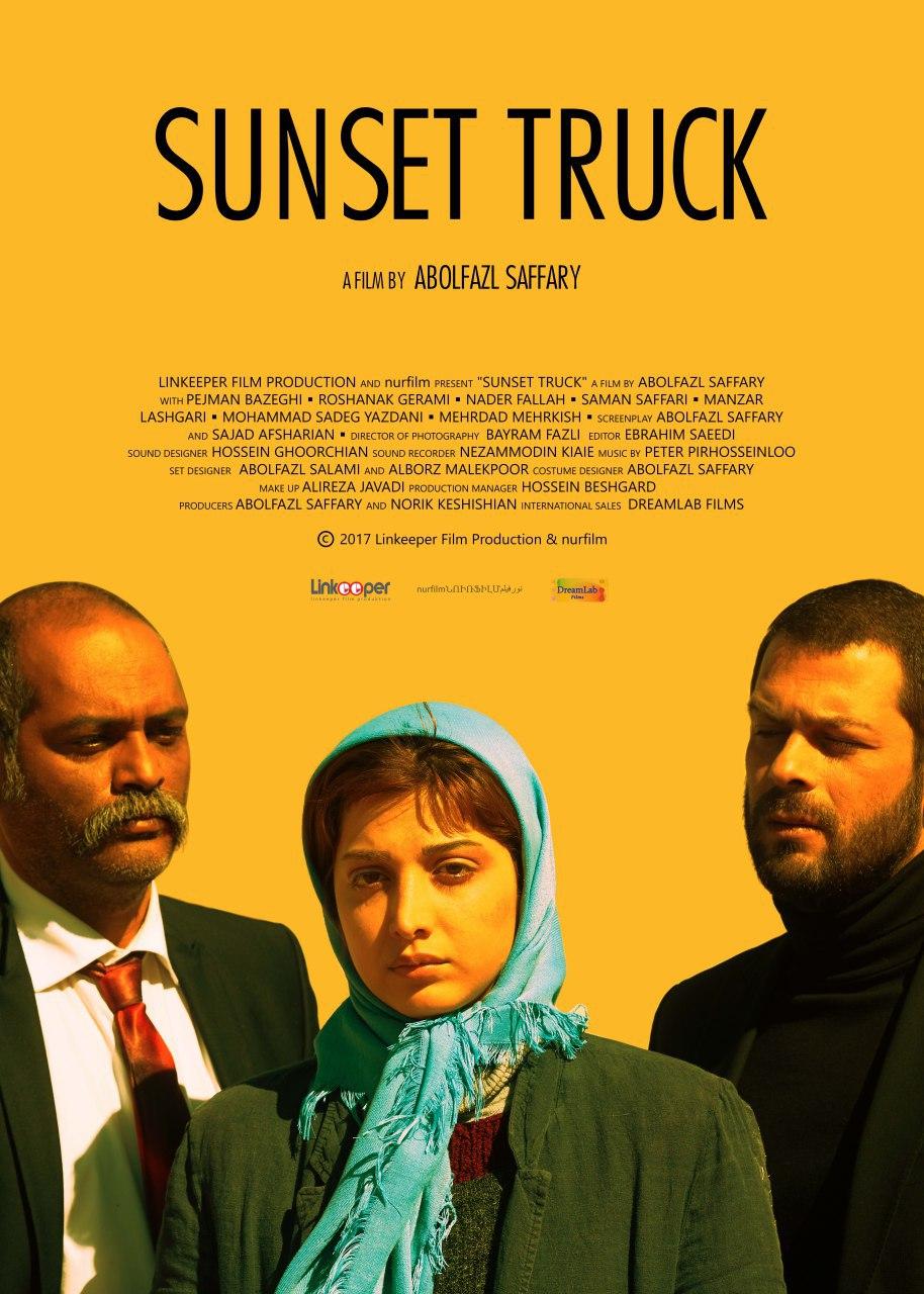 poster sunset truck