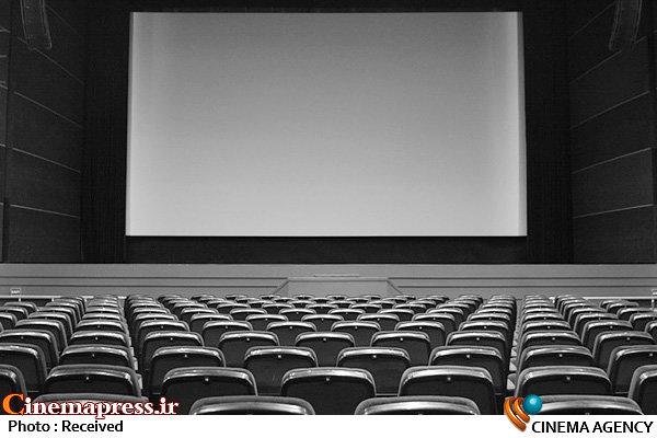 دفتر سینمایی
