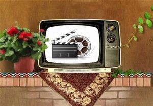 همراه با فیلمهای سینمایی در قاب سیما – اخبار سینمای ایران و جهان