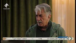 دفتر سینمایی- سریال بوی باران-رضا کیانیان
