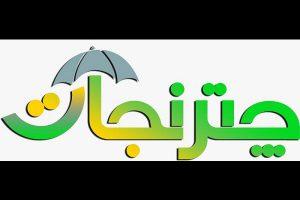 مهندسی اجتماعی روی میز «چتر نجات» – اخبار سینمای ایران و جهان