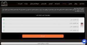 بانک اطلاعاتی انتخاب بازیگر دفتر سینمایی_ عضویت _ارتقا اکانت
