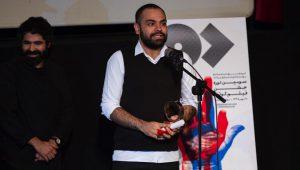 مجله الکترونیک دفتر سینمایی-جشنواره فیلم کوتاه ده ۰۰۳
