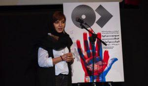 مجله الکترونیک دفتر سینمایی-جشنواره فیلم کوتاه ده ۰۰۱