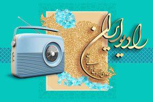 زبان فارسی و هویت ملی ایران به روایت «پارسیگویان» – اخبار سینمای ایران و جهان