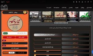 karnameh-profile - دفتر سینمایی