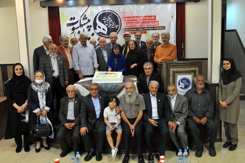 ادغام موسسه های وزارت فرهنگ و ارشاد اسلامی به کجا رسید؟