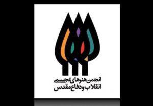 مدیریت موزه هنرهای معاصر فلسطین را به ما واگذار کنید – اخبار سینمای ایران و جهان