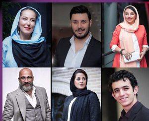 مه لقا باقری، جواد عزتی،پانته آبهرام، علی شادمان ،طناز طباطبایی، امیر آقایی