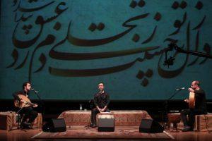 اجرای «فیه ما فیه» در اولین شب از کنسرت آنلاین موسیقی دستگاهی