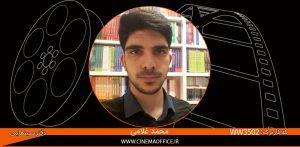 آماده همکاری:  محمد غلامی