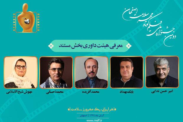 اعلام مستندهای راهیافته به جشنواره «مهر سلامت»/ معرفی داوران