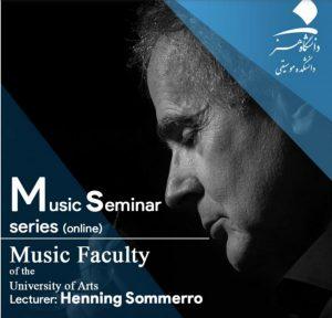آهنگساز معاصر نروژی در جمع دانشجویان ایرانی حاضر شد