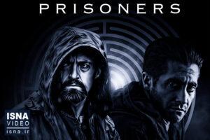 ویدئو / موسیقی فیلم؛ «زندانیان»