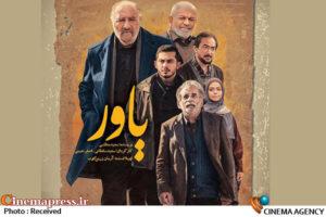 وقتی تمسک شبکه سه سیما در ماه رمضان به الگوی «فیلمفارسی» با بیبنیگی همراه گردید – اخبار سینمای ایران و جهان