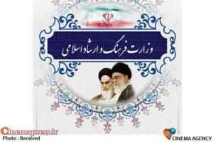 جزییات برگزاری آزمون جامع ادواری هنر اعلام شد – اخبار سینمای ایران و جهان
