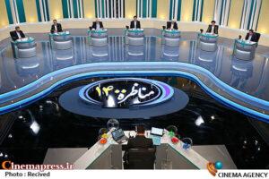 جمع بندی مناظرات ریاست جمهوری در «انتخاب ایران» – اخبار سینمای ایران و جهان