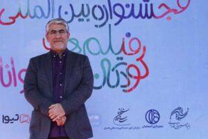 تبریک مدیرعامل مرکز گسترش به برگزیدگان جشنواره فیلم کودک – خبرگزاری مهر | اخبار ایران و جهان
